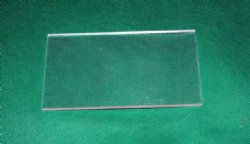Perspex Screen 125mm x 75mm for Sand Blast Helmet. Replacement Screen Grit Blast